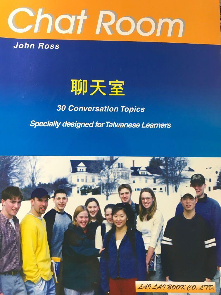 Chat Room 聊天室 (John Ross)