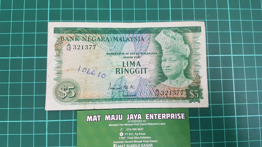 Duit Lama Rm5 Ismail Ali Siri Satu