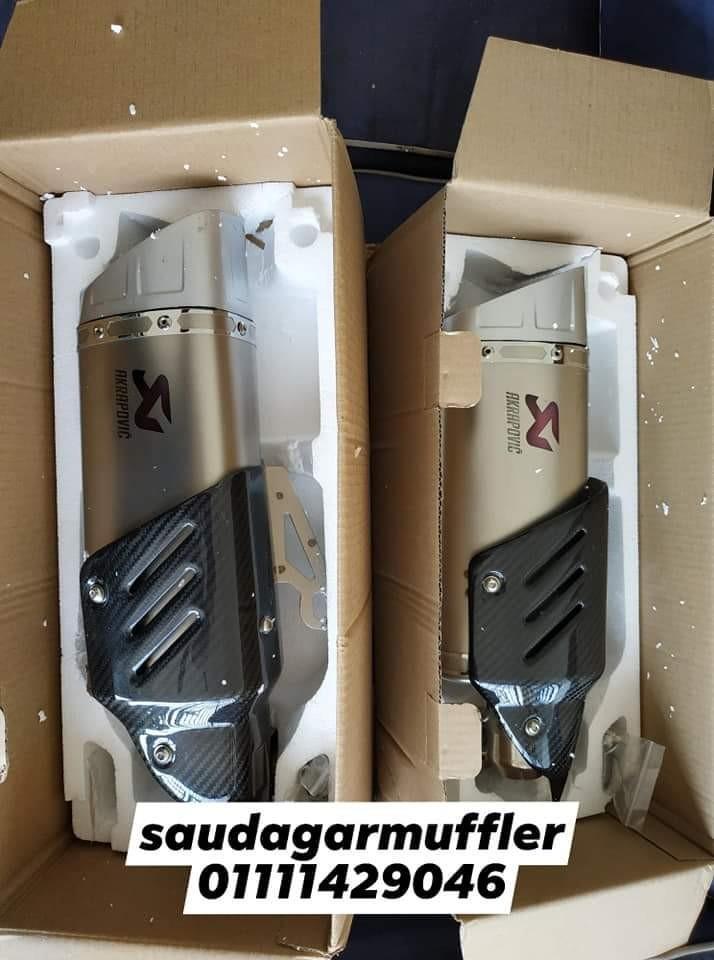Exhaust Muffler Akrapovic M1