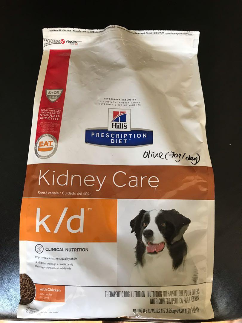 Hill's Kidney Care