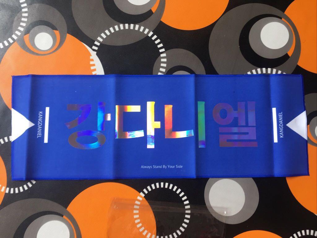 Kang Daniel slogan