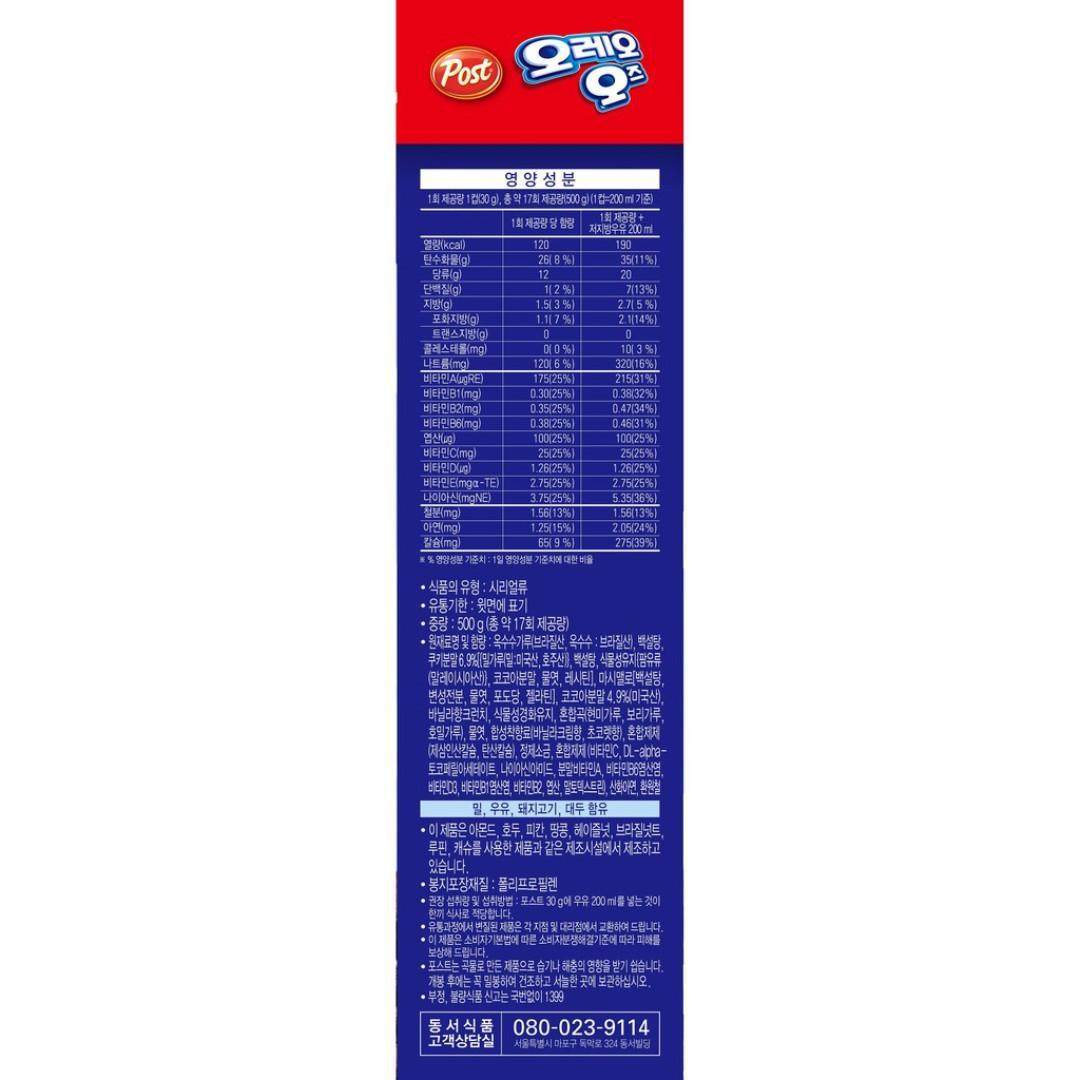 [KOREA] OREO O's Post Cereal 250g / 250gX2 / 500g / 500gX2 / 500gX3 (Ship From Korea)