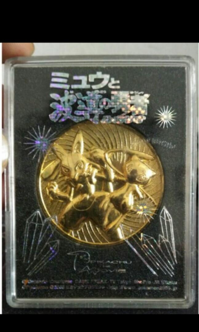 Pokemon Gold Coin Movie Collector Limited Edition!!