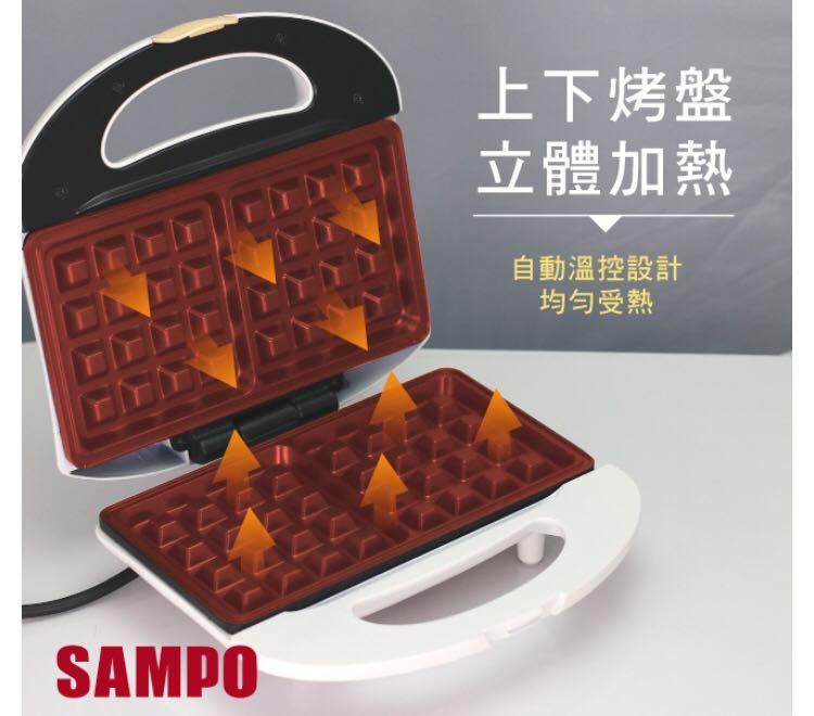 SAMPO聲寶-雙片方型鬆餅機(TG-L7061L)