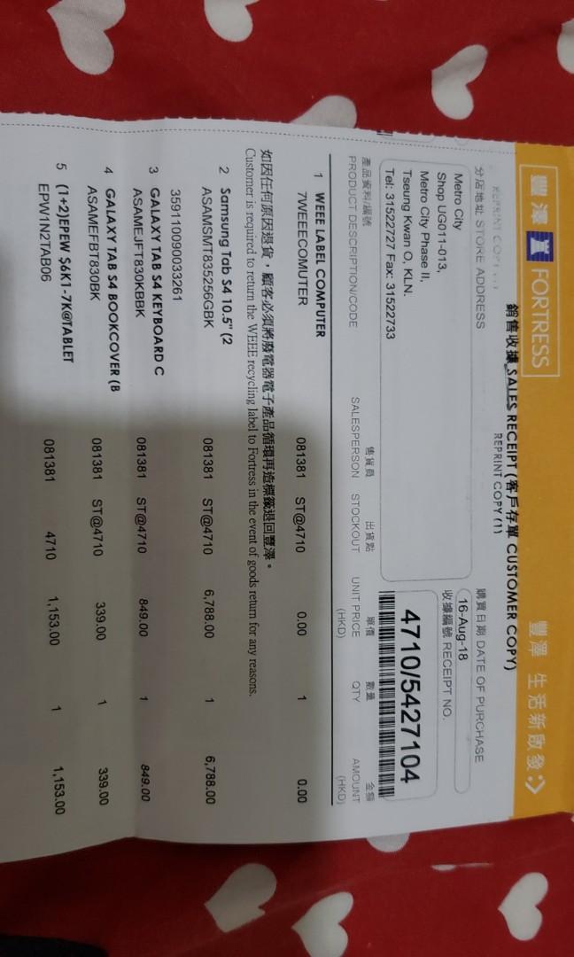 Samsung Tab S4 (256GB, LTE版)