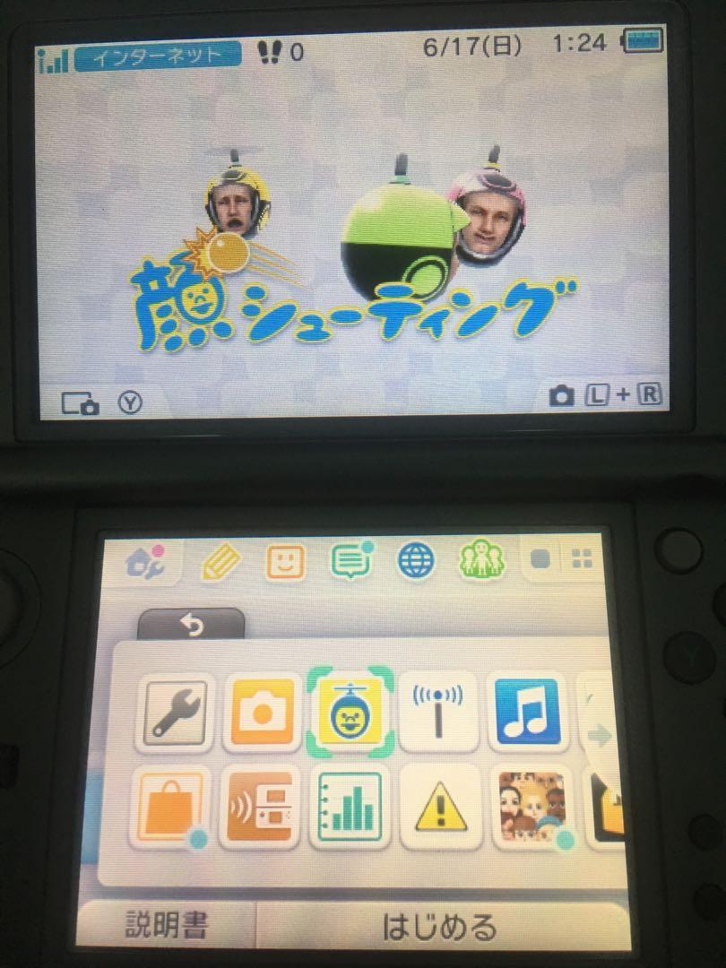 Used Nintendo 3ds xl jap version