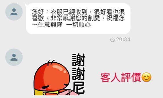 韓國選貨👉youtuber推薦 弘大愛店 深咖圓領衛衣 內搭 外穿 男女size
