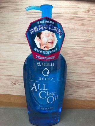 洗顏專科 超微米水潤卸妝油