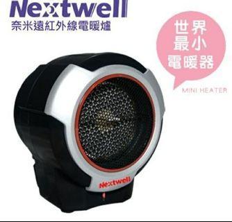 全新Nexywell奈米陶瓷遠紅外線電暖爐RD-9021