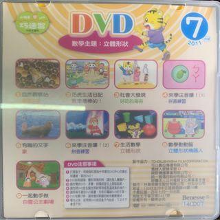 巧虎 巧連智 中班 中班生 認知學習DVD*2 +禮儀CD*1 (共3片,不拆售)