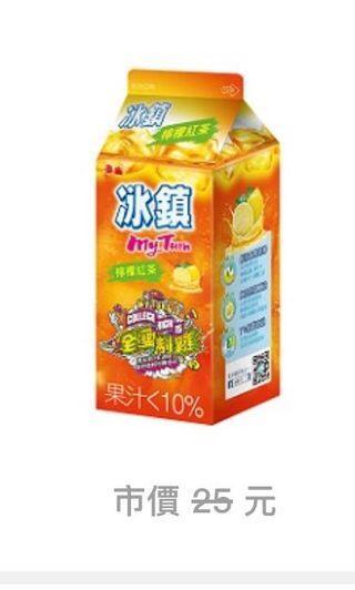 7-11 泰山 冰鎮檸檬紅茶 650ml 🍋 10/6