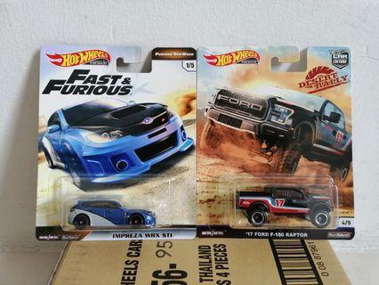 Hotwheels Fast Furious & Desert Rally