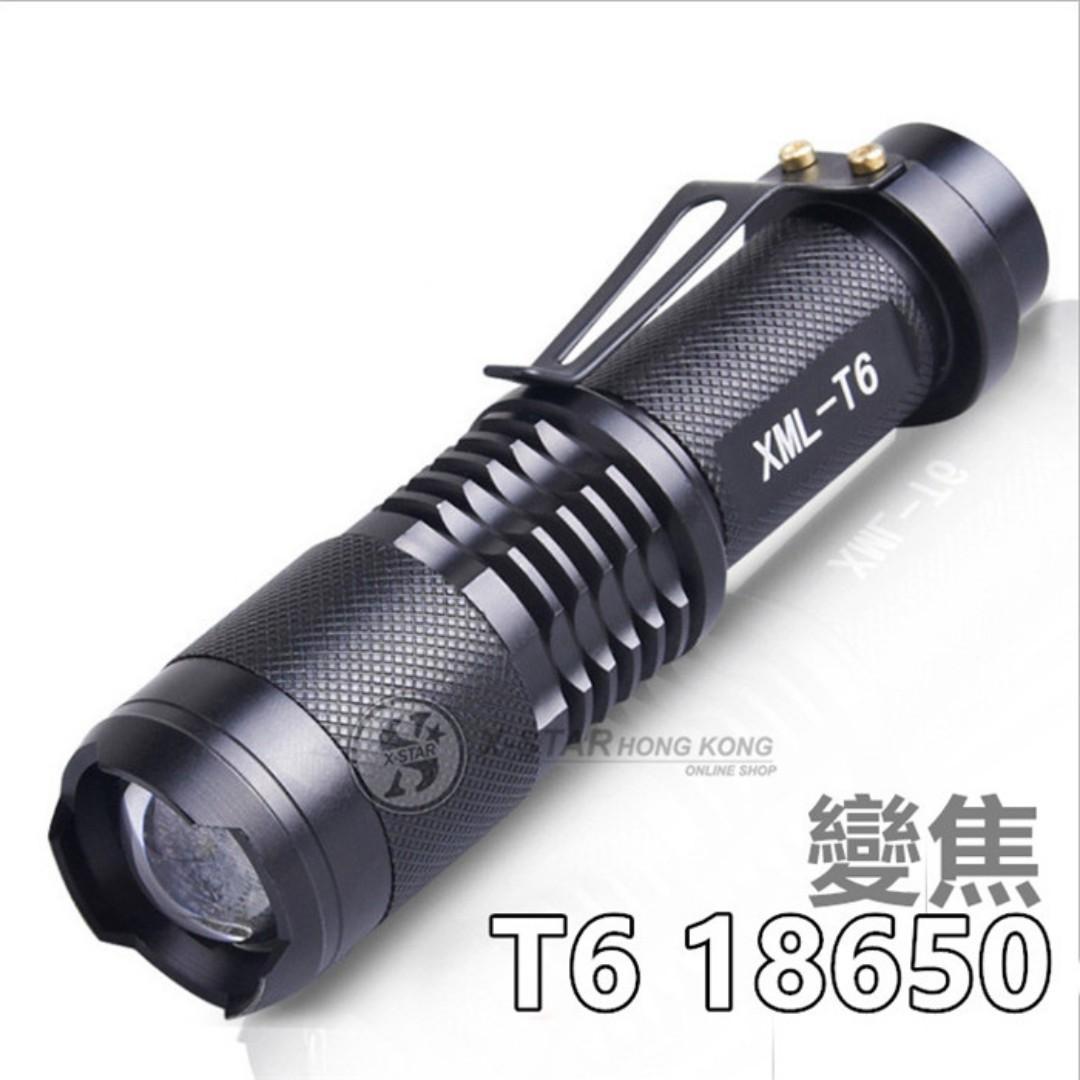 1630840 迷你 18650 變焦 T6 電筒 Flashlight 送電池/充電器