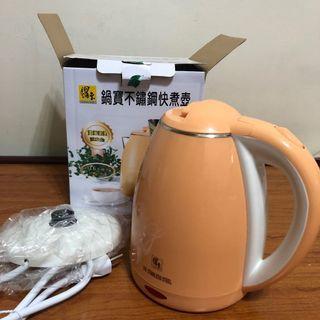 鍋寶不鏽鋼快煮壺(橘色)