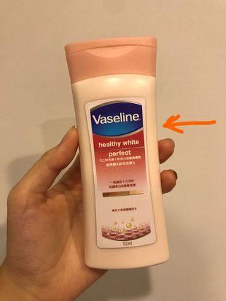 凡士林 美白身體乳