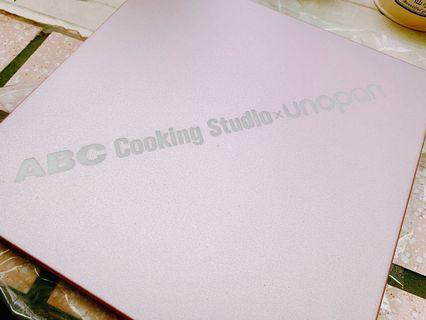 ABC cooking studio X Unopan 23公分方形烤盤 二手