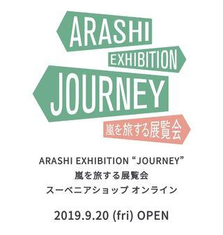 [P/O] Arashi Exhibition Goods