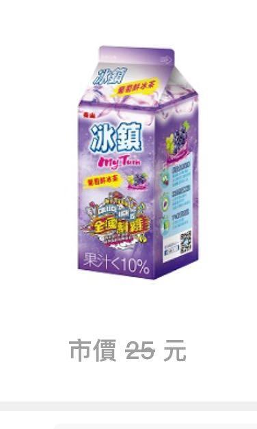 7-11 泰山 葡萄冰茶 650ml 🍇10/6