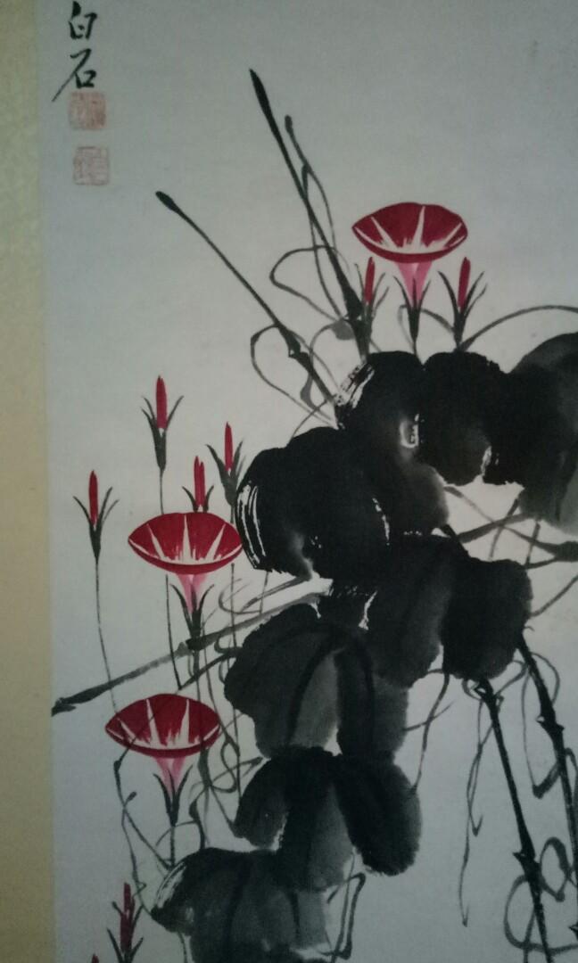 中國水墨畫捲軸 白石印款