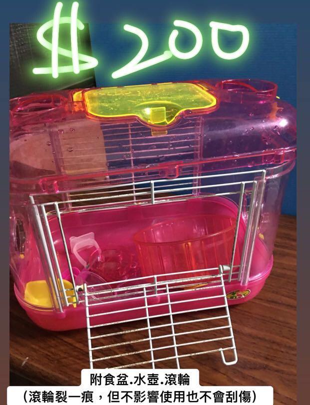 《二手商品》鼠籠 小屋 滾輪15cm 倉鼠 小型鼠 鼠用品 倉鼠玩具