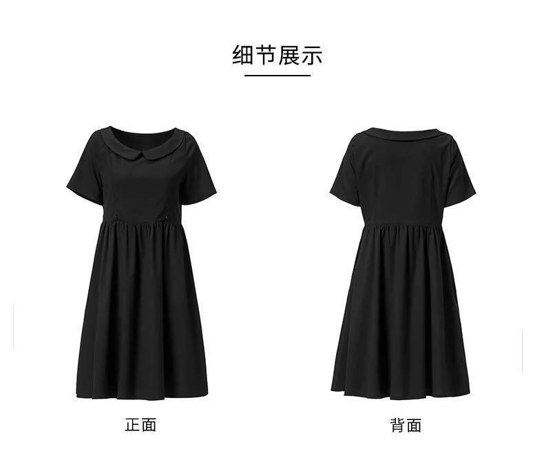 Beautiful Nursing Dress Breast Feeding Summer Loose Pregnant-Dress