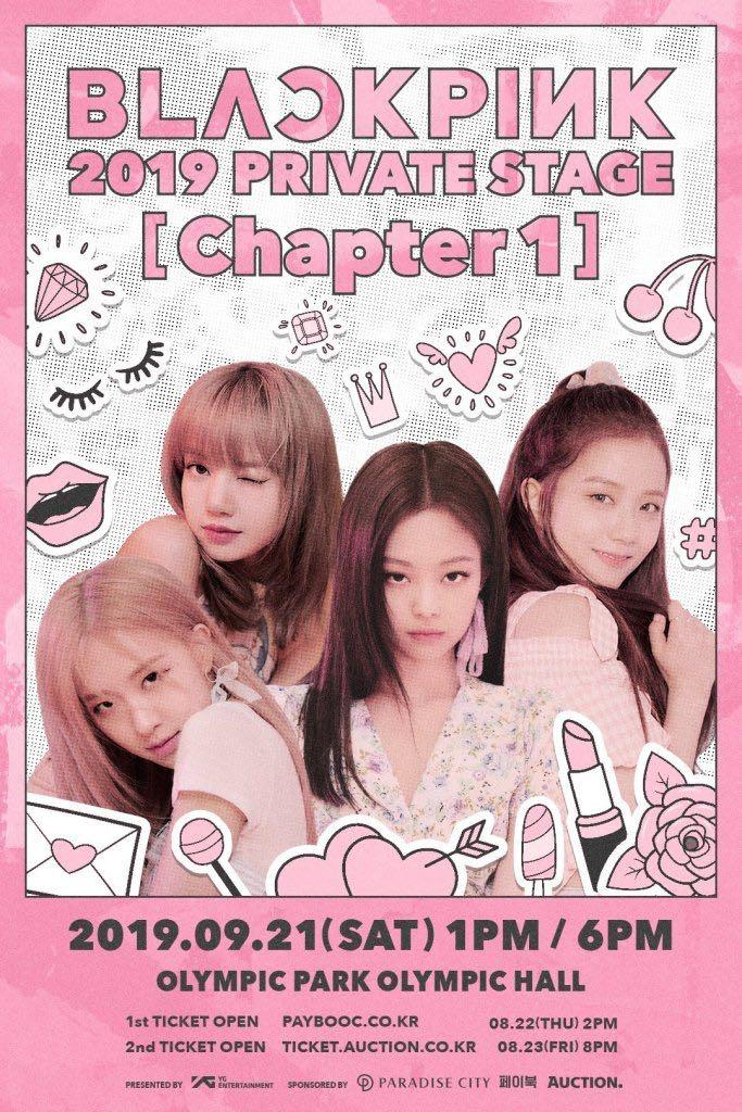 BLACKPINK 2019 PRIVATE STAGE CHAPTER 1 MERCHANDISE