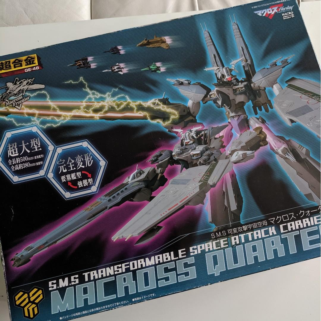 Cheapest on Carousell Bandai DX Chogokin Macross Frontier GE-48 Macross Quarter S.M.S Transformable Space Attack Carrier