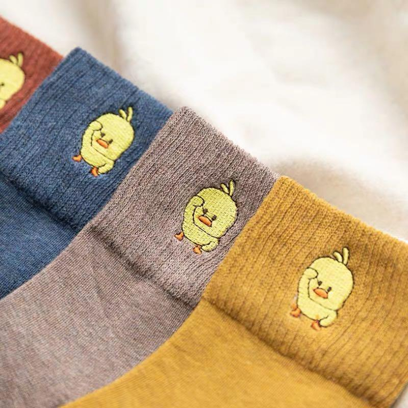 Cute Ugly Duckling Ankle Socks