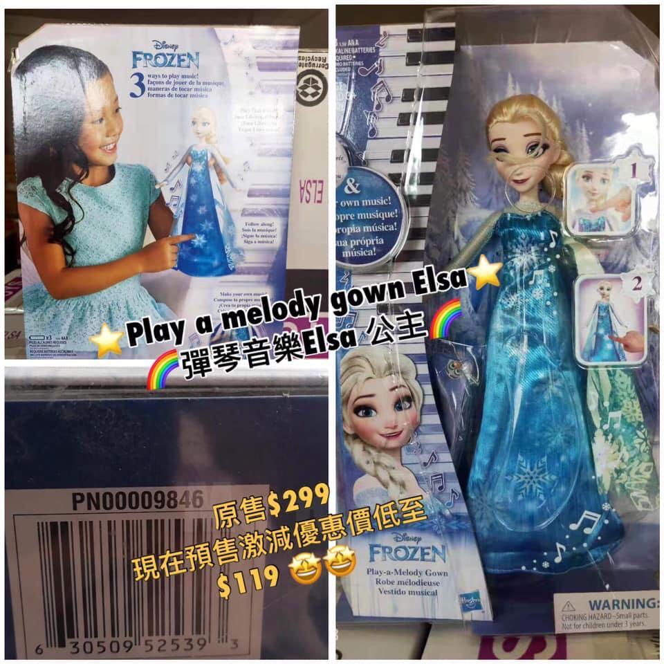 ❄冰雪奇緣Elsa 公主-鋼琴發光音樂禮服❄