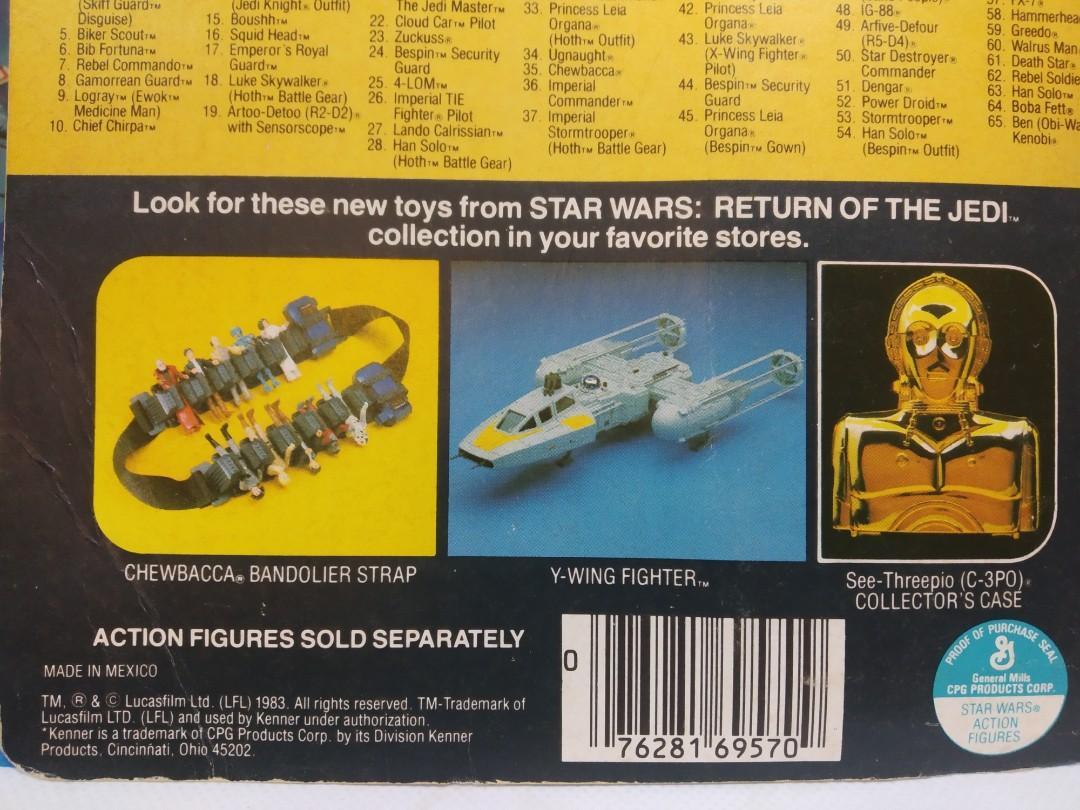 Kenner Star Wars Darth Vader vintage 80s toys 65 back Real Deal