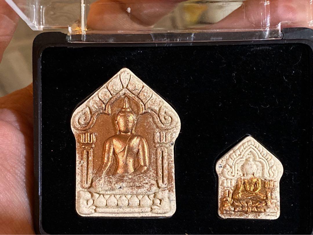 Khun Paen Prai Kanya - Wat po kaew pra sit