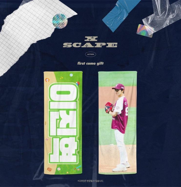 LEE JINHYUK - 2020 Season's Greeting 'Xscape' [2/10]