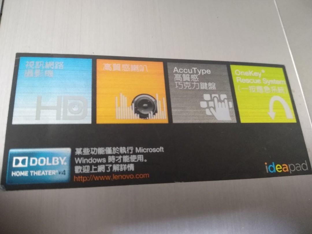 (i7狠便宜)聯想lenovo ideapad Z500 /8G/15.6吋筆電