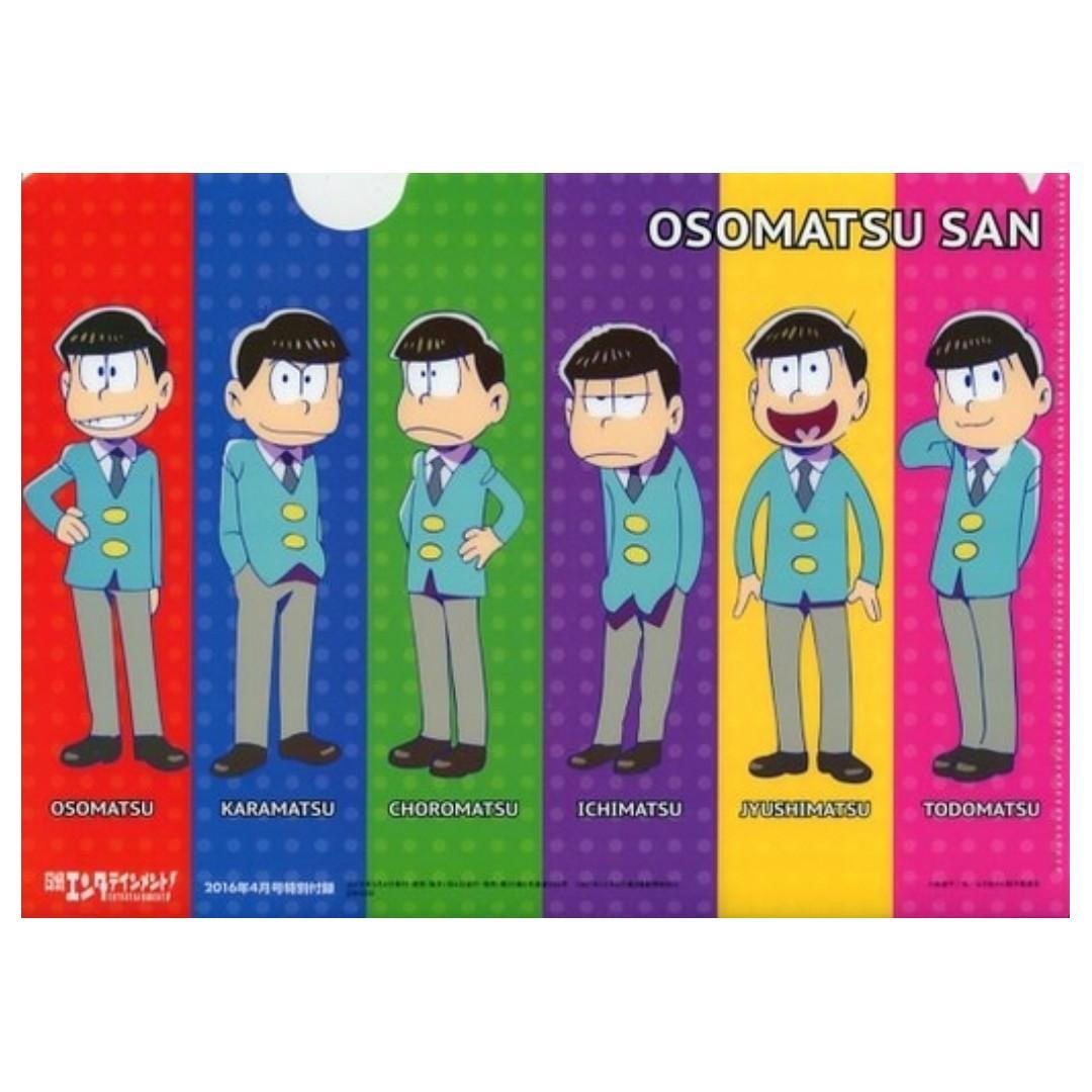 (Limited + Exclusive) Nikkei Entertainment! x Osomatsu-san - Osomatsu, Karamatsu, Choromatsu, Ichimatsu, Jyushimatsu, Todomatsu - Clear File