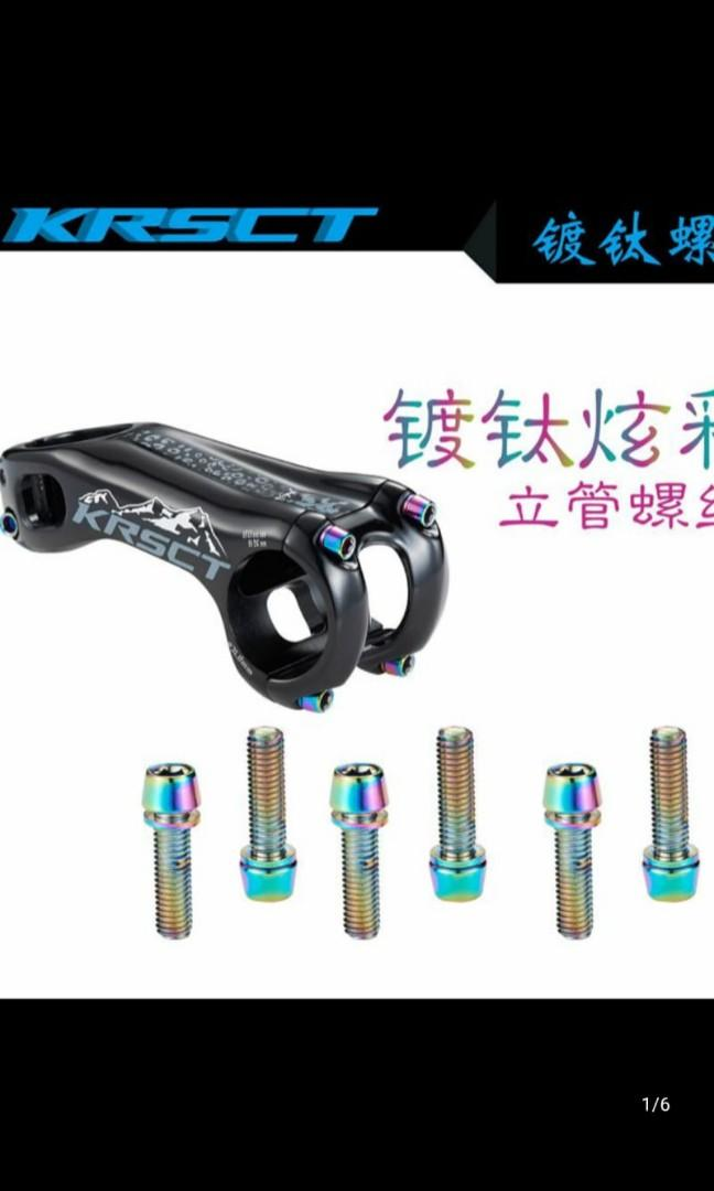 M5 titanium screw escooter scooter am tempo fiido dyu q1 q1s dualtron speedway passion mini motor ebike electric bicycle FSM hm rihno v2 Shimano margura mt5