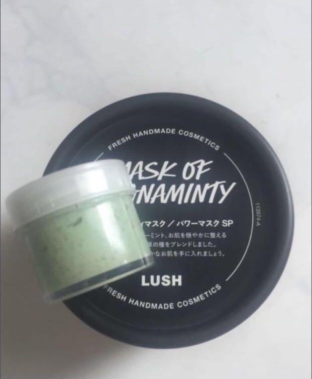 BIG SALE! Lush mask of magnaminty share in jar