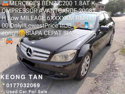 🚘MERCEDES BENZ C200 1.8AT KOMPRESSORAVANTGARDE 2008TH Low MILEAGE 6XXXXKM RM41,800 Only‼LowestPrice InJB 🎉📲 Keong‼🤗SIAPA CEPAT SIAPA DAPAT🚘