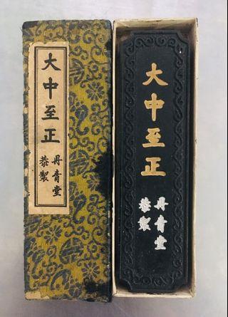墨 日本丹青堂產品 當年於故宮購入