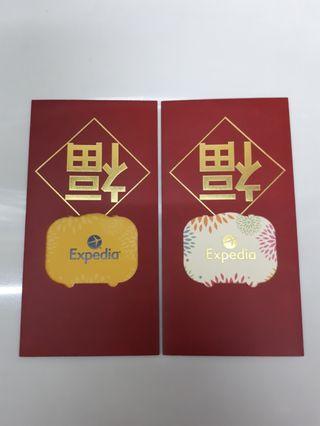 Angpao red packet sampul duit cny Expedia