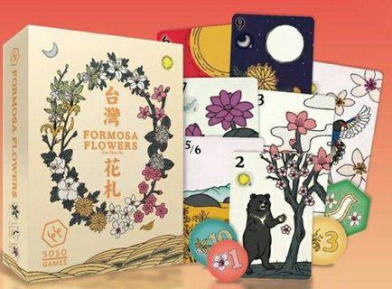 臺灣花扎Formosa Flowers 桌遊