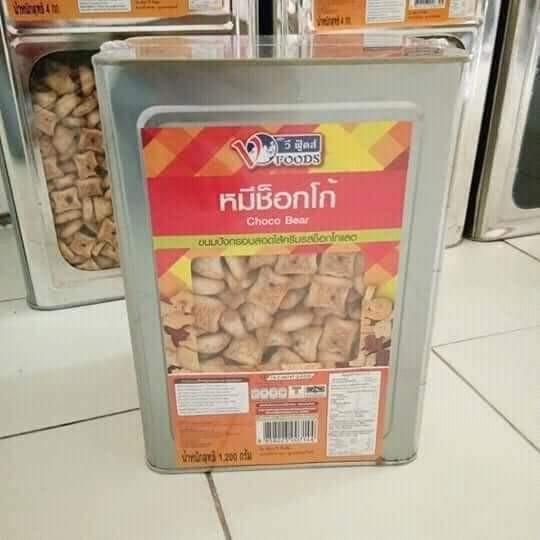 Biskut tin choco bear