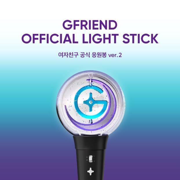 [🇲🇾GROUP ORDER] GFRIEND OFFICIAL LIGHTSTICK VER. 2