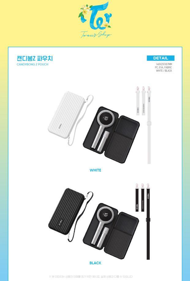 [🇲🇾GROUP ORDER] TWICE OFFICIAL CANDY BONG Z - POUCH