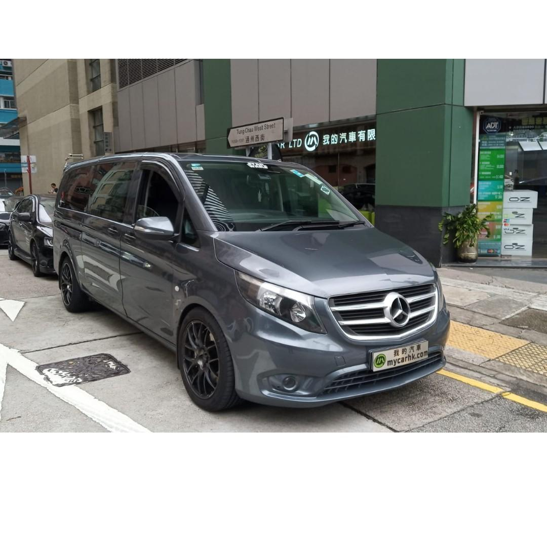 Mercedes-Benz VITO 116BT L 2017