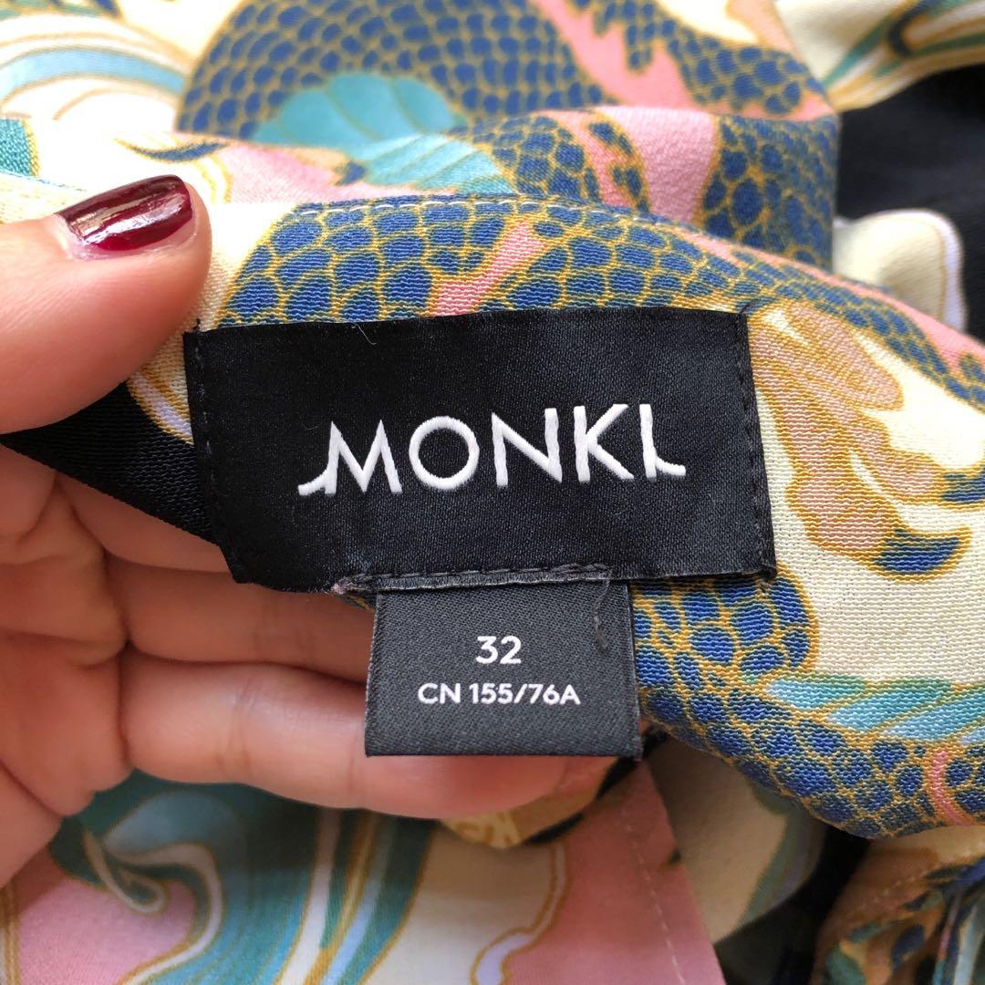Monki spaghetti strap a line dress