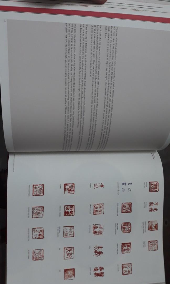 Peranakan Baba Nyonya Porcelain Reference Book