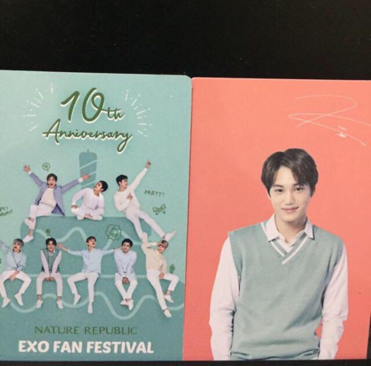 PHOTOCARD EXO x NATURE REPUBLIC (pc natrep) FANMEET 10th ANNIVERSARY baekhyun chanyeol do kai