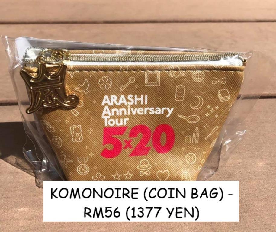 [P/O] ARASHI ANNIVERSARY LIVE TOUR 5X20 GOODS (TOKYO) - October