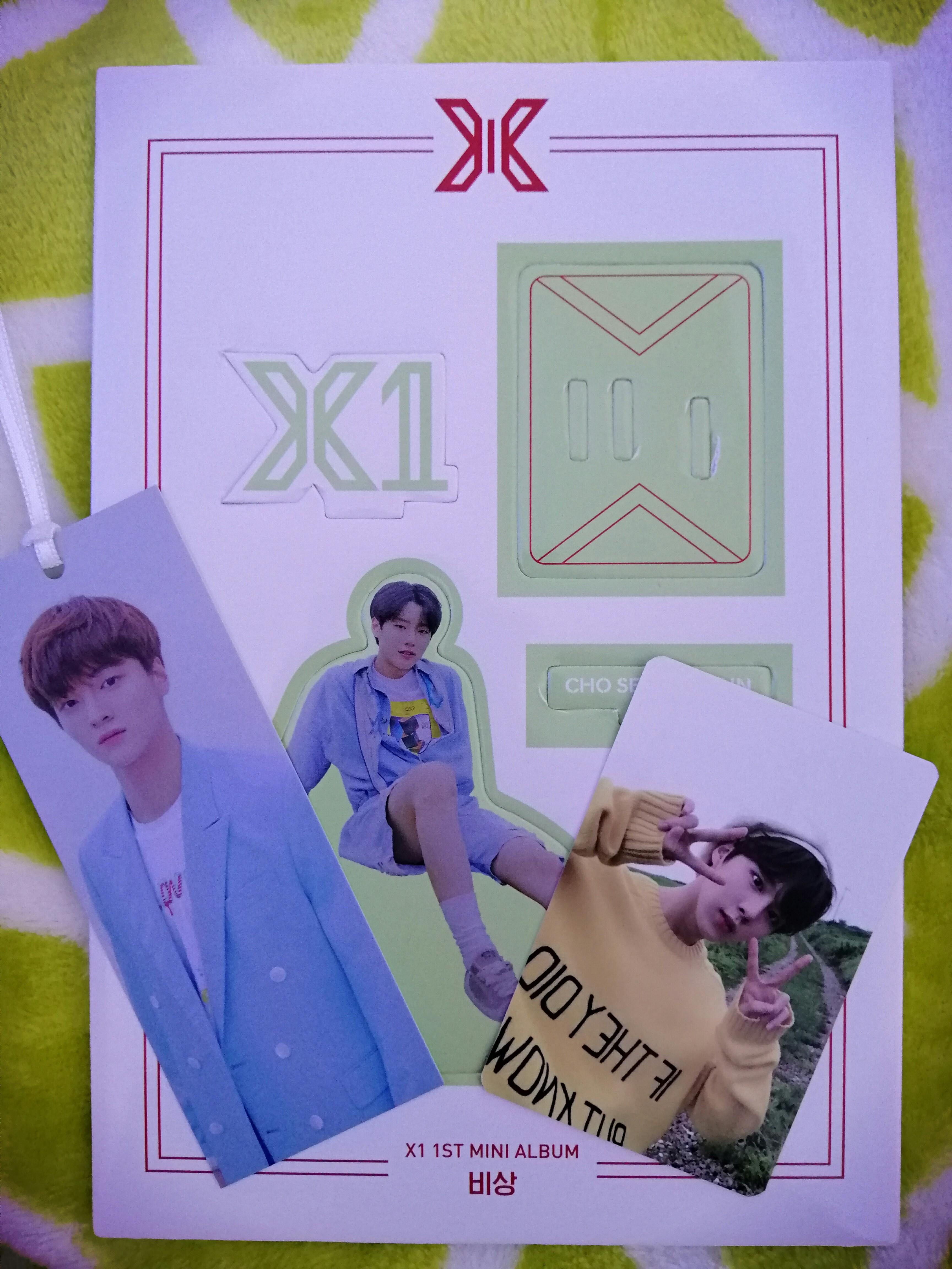 WTS BOOKMARK X1 CHA JUNHO FROM BISANG VERSION ALBUM