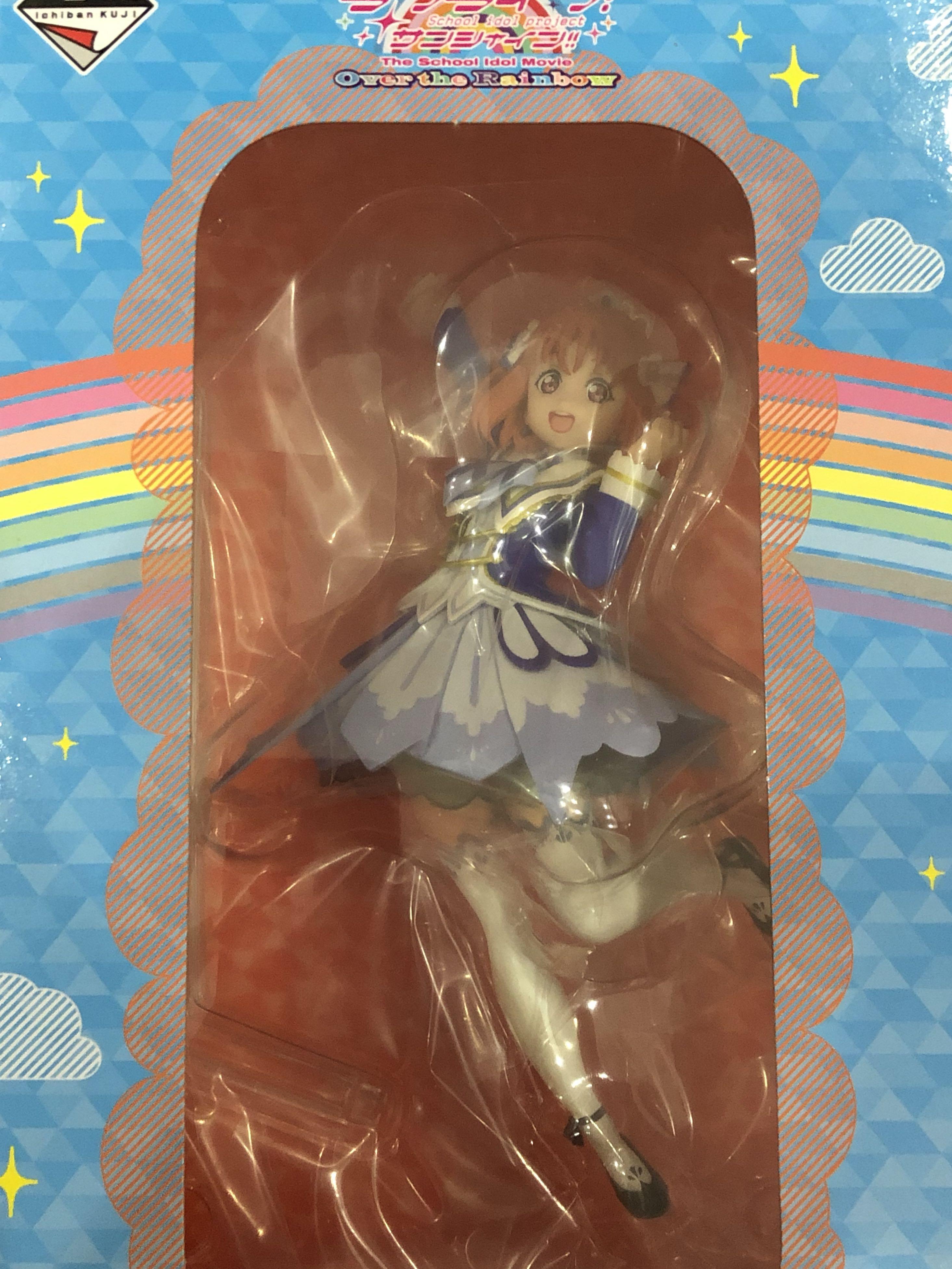Ichiban Kuji Love Live Sunshine Over the Rainbow A Chika Takami USA SELLER